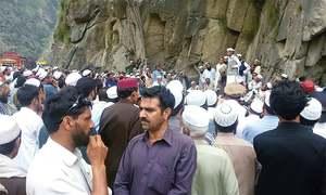 KKH blocked in Kohistan against Customs Act