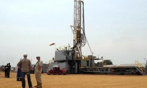 Punjab investment board signs MoU for $5bn oil refinery