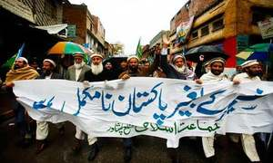Lack of proper 'Kashmir policy' decried