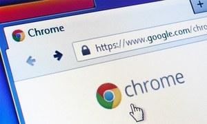 گوگل کروم کی آسان ٹپ جو آپ کا وقت بچائے