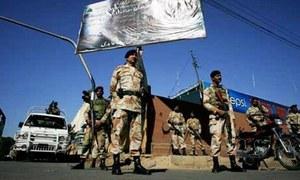 Sindhudesh Revolutionary Army claims twin blasts targeting Rangers in Larkana