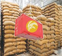 Surplus wheat crisis and spiralling export subsidies