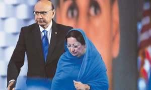 'خضر خان اور ڈونلڈ ٹرمپ میں لفظی جنگ'