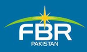 FBR employees get another special allowance