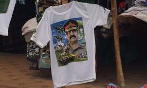 Raheel Sharif — the new poster boy for Aug 14 paraphernalia?