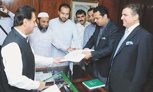 Govt files reference for Imran's disqualification as MNA