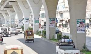 PML-N posters on metro bus track pillars defy ban