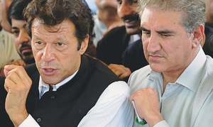 What stops Shah Mehmood Qureshi from becoming prime minister?