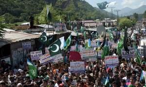 Black day observed in Azad Kashmir