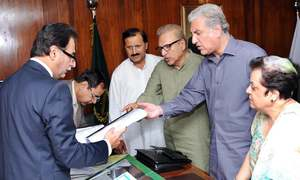 PTI files reference for PM's disqualification