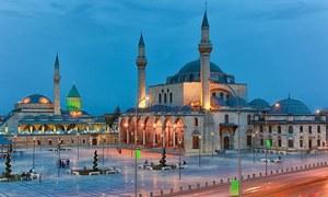 سفرنامہ ترکی: رومی کے شہر میں
