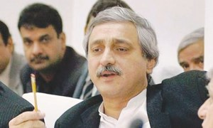 PML-N files disqualification reference against Tareen