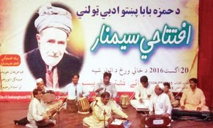 Writers to initiate research on legendary Pashto poet