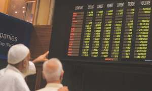 Rumours — a stimulus on the equity market