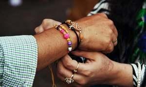 ہندو بہن اور مسلمان بھائی