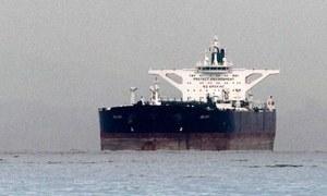 جنوبی افریقی بندرگاہ پر پاکستانی بحری جہاز روک لیا گیا
