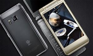 سام سنگ کا منفرد ڈیزائن کا اسمارٹ فون