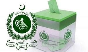 سندھ میں میئر اور ڈپٹی میئر کے انتخاب کیلئے پولنگ