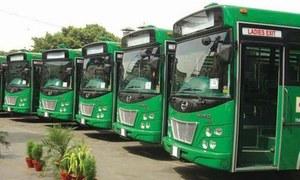 کراچی کے لیے 500 نئی بسوں کا اعلان