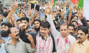 MQM clinches Hyderabad, PPP Larkana in mayoral elections