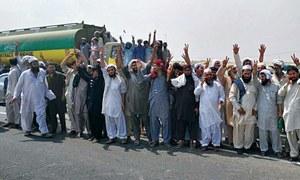 Oil tankers go on strike