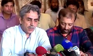 MQM's Amir Khan distances party from newly-surfaced controversial Altaf speech