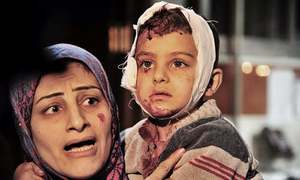 شامی جنگ کا تاوان