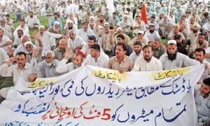 Pesco workers boycott duty