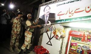 Key MQM leaders rounded up, party offices sealed, bulldozed