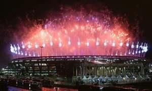 جمہوریہ گینی کا اولمپک دستہ برازیل میں لاپتہ
