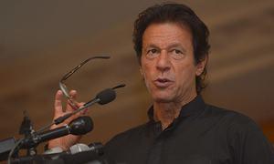 PTI resolution seeks halt to salaries of PM, ministers