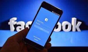 فیس بک نیوزفیڈ میں ایک بڑی تبدیلی