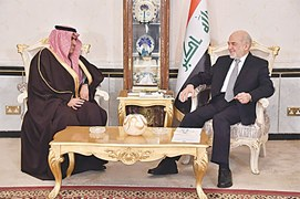 Iraq requests new Saudi envoy after assassination remarks