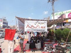 Minimum wage: Kiln workers start hunger strike unto death