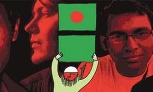 Bangladesh: Silencing the bloggers
