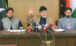 Qadri distances himself from Imran's Raiwind march