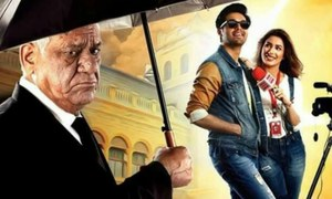 Review: Actor in Law makes a strong case for Fahad Mustafa's ascent as cinema's golden boy