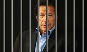 Which of these Pakistani politicians have not gone to jail?