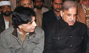 Shahbaz, Nisar discuss strategy