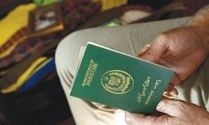 پاکستانی پاسپورٹ کی تاریخ اور ارتقاء