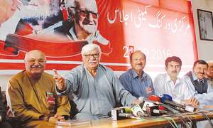 ANP chief seeks joint session of parliament on Pak-India tension