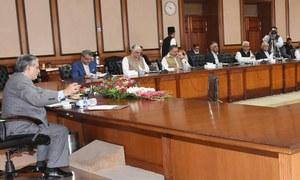 اقتصادی رابطہ کمیٹی کی سکوک بانڈز جاری کرنے کی اجازت