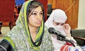 PML-N woman activist accuses party  leaders of harassment
