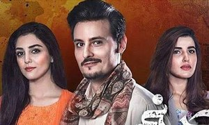 New drama Sanam could offer a fresh take on mental illness, but it's off to a slow start