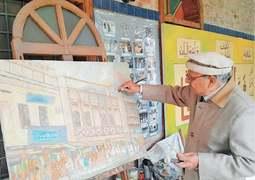 Noted artist Arbab Sardar dies at 71