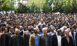 Iran begins first web-based nationwide census