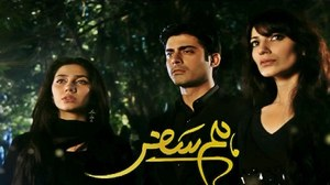 Is Zindagi TV considering a ban on Pakistani dramas?