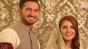 It's official, folks: Momina Mustehsan is engaged!
