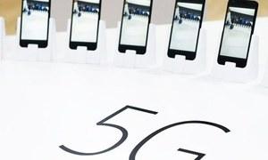 جرمنی سب سے پہلے 5جی ٹیکنالوجی لانے کا خواہشمند
