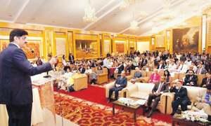 Murad hints at imposing 'education emergency' to  boost school enrolment
